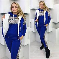 Женский теплый спортивный костюм тройка большого размера ткань турецкая 3-нитка с начесом