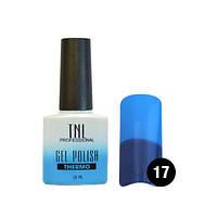 "Гель-лак TNL - ""Тhermo"" №17 - кобальт/голубой (10 мл.)"