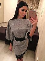 Элегантное женское платье с отделкой из кружева,ткань шерсть, цвет меланж