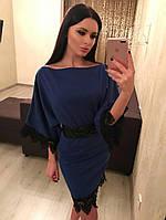 Элегантное женское платье с отделкой из кружева,ткань шерсть, цвет электрик