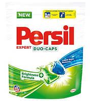 Дуо-капсулы для стирки Persil Expert 45 шт.