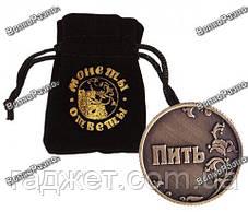 Сувенирная монета - ответ  Пить или Не пить, фото 3