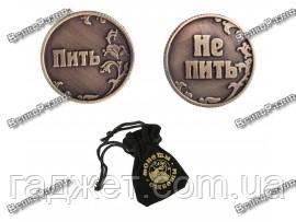 Сувенирная монета - ответ  Пить или Не пить