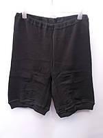 Панталоны женские на манжетах