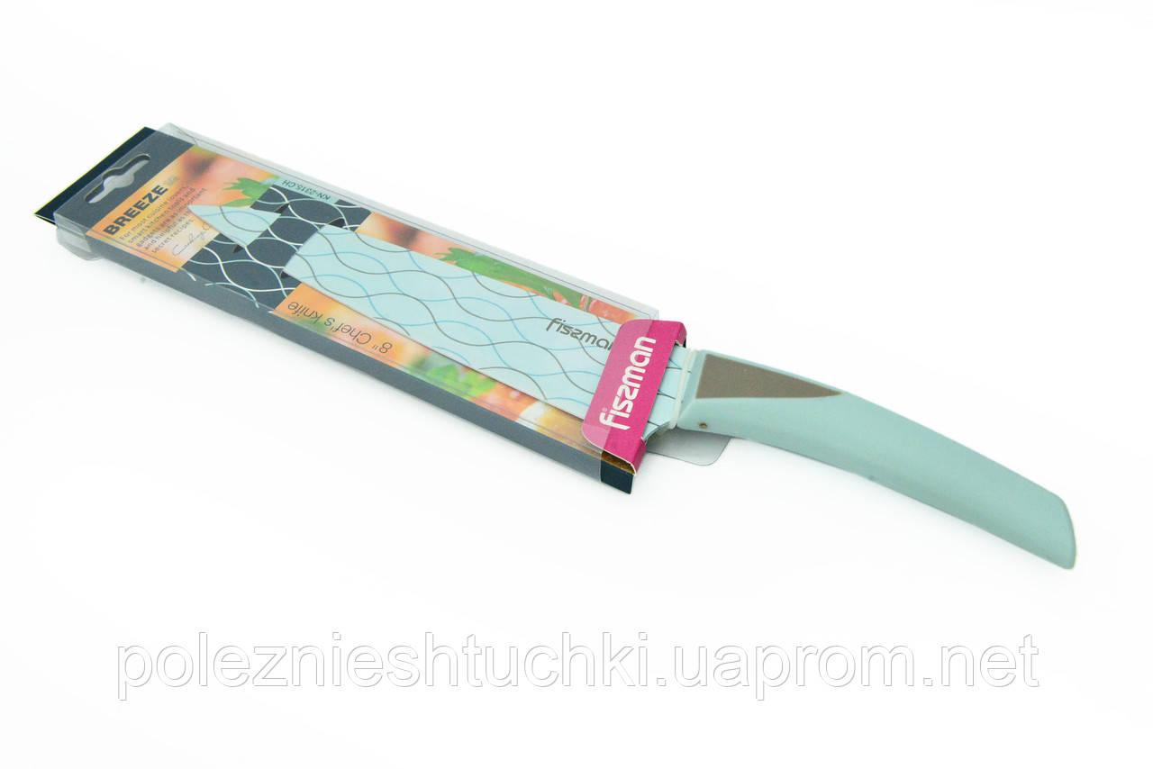 Нож поварской 20 см. BREEZE (нерж. Сталь с цветным покрытием)