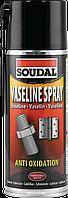 Герметизирующий и смазывающий аэрозоль Soudal Vaseline Spray 400мл
