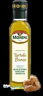 Оливковое масло с трюфелем Monini Tartufo bianco extra vergine, 250 мл.