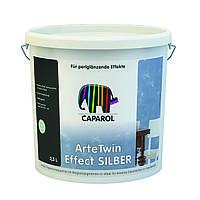 Шпатлевка для внутренней декоративной отделки Caparol ArteTwin Effect Silber 2.5L