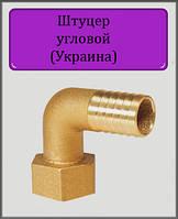"""Штуцер угловой 1/2""""х10 В латунный, фото 1"""