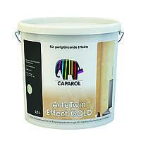 Шпатлевка для внутренней декоративной отделки Caparol Artetwin Effect Gold 2.5 L