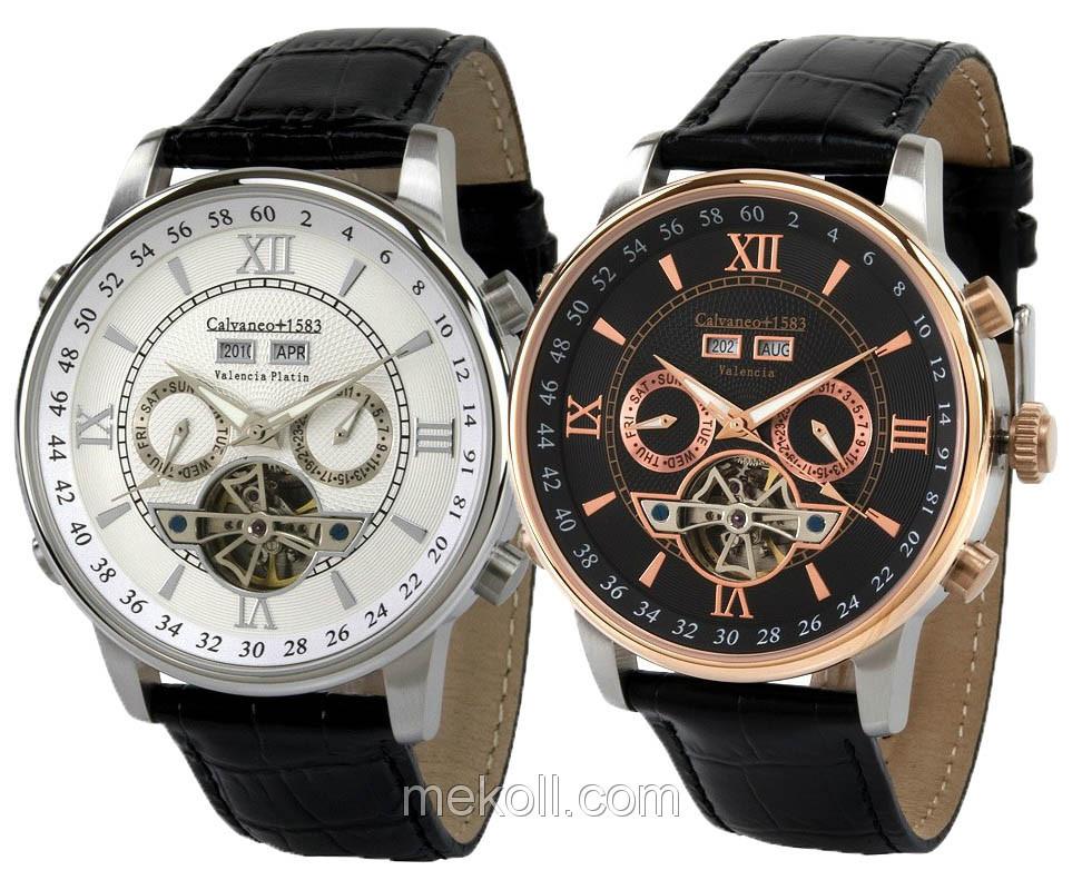 """Механічні наручні годинники """"Calvaneo+1583"""" Valencia - 3 варіанти"""