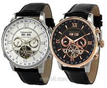"""Механические наручные часы """"Calvaneo+1583"""" Valencia - 3 варианта"""