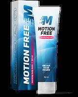 Motion Free (Моушен Фри) - средство  для суставов. Цена производителя. Фирменный магазин.