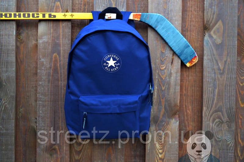 Синий рюкзак Конверс, портфель мужской Converse городской