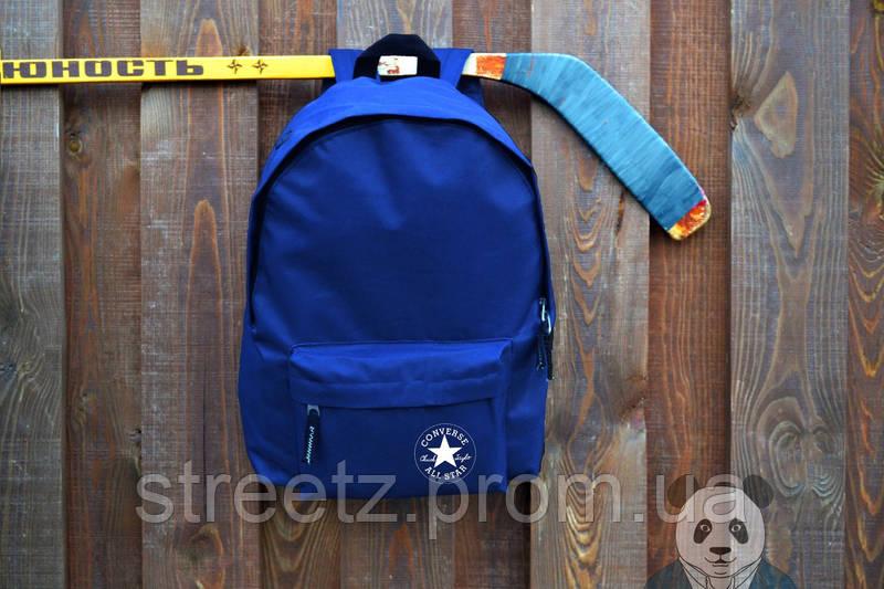 Молодежный рюкзак Converse синий, унисекс
