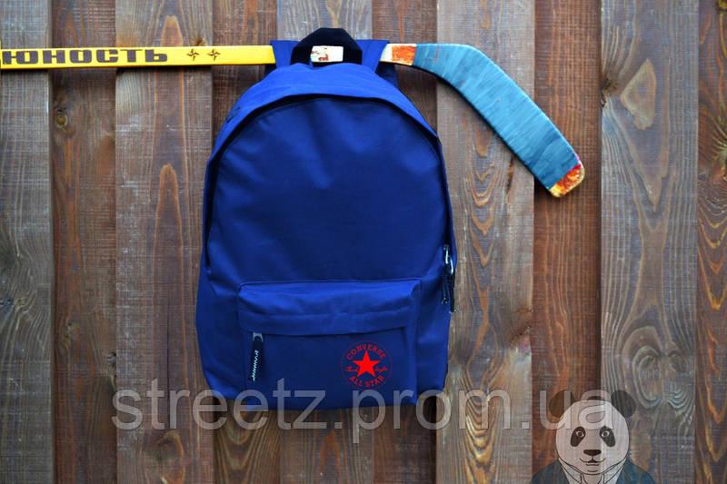 Городской рюкзак Converse синий, портфель городской