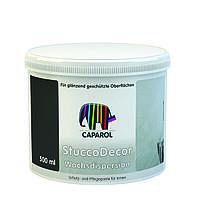 Дисперсионный воск для защиты декоративной шпаклевки от загрязнений Caparol Wachsdispersion 0,5 L