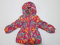 Куртка для девочки демисезонная 1-4 лет с капюшоном