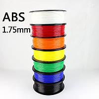Пластик для печати ABS 1,75 мм 1 кг