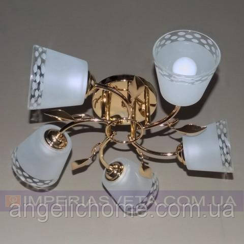 Люстра припотолочная IMPERIA пятилмповая LUX-540325