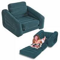 Кресло надувное Intex 68565