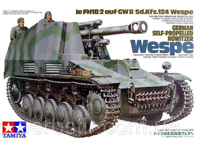 Sd.Kfz.124 'WESPE' 1/35 TAMIYA 35200