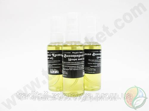 Косметическое масло виноградной косточки 60 мл