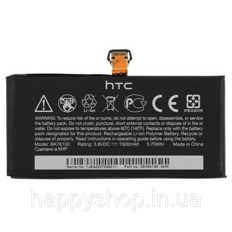 Оригінальна батарея HTC T320e (BV76100)