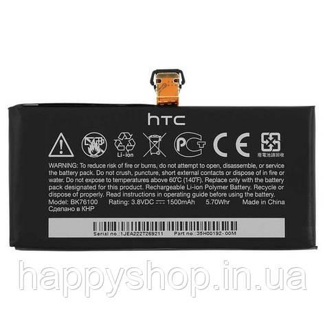 Оригінальна батарея HTC T320e (BV76100), фото 2