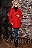 Модное шерстяное пальто пиджак Кайра