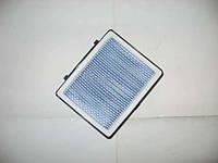 Выходной фильтр Hepa13 DJ97-01250F для пылесоса Samsung