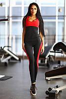 Designed For Fitness. Спортивный костюм Red Long