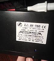 Блок питания HY-T60 60Вт для лазерного станка, лазерного гравера СО