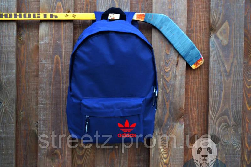 Портфель Adidas Skateboarding синий, рюкзак городской