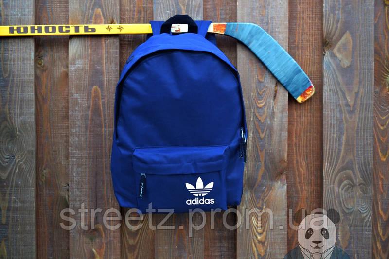 Синий портфель Адидас, рюкзак городской унисекс