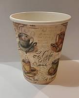 Стакан бумажный 250мл Цветная чашка