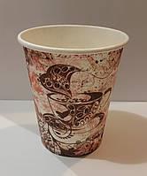 Стакан бумажный 250мл Чашка Кофе