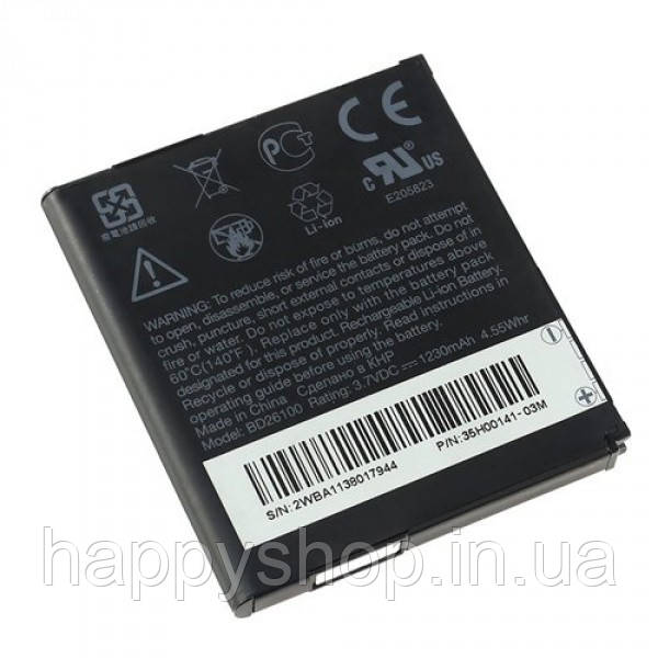 Оригінальна батарея HTC T8788 (BD26100)