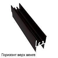 Профиль горизонтальный верхний для дверей-купе., фото 1