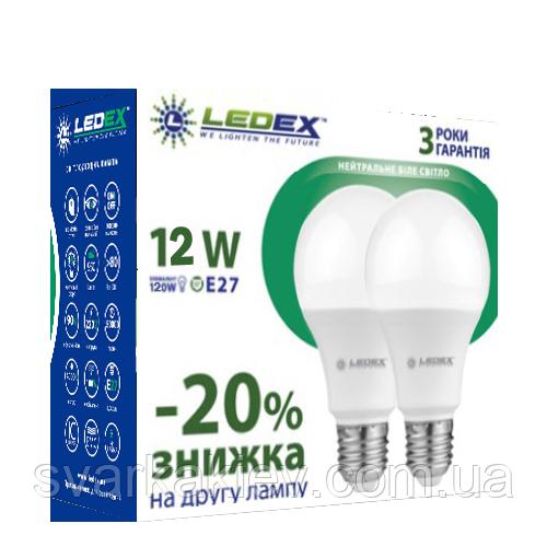LED лампа LEDEX 12W ПРОМО (2шт.) E27 1140lm 4000К 270º чип: Epistar (Тайвань)