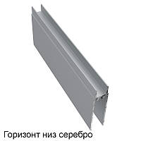 Горизонтальный профиль нижний в готовом решении дверей шкафа-купе