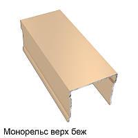 Направляющая верхняя одинарная для шкафа-купе, фото 1