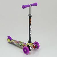 """Самокат трехколесный  """"Best Scooter"""" 1290, свет. колеса PU, 8 цветов, трубка руля алюминиевая"""