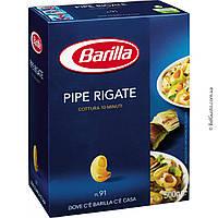 BARILLA PIPE RIGATE №91 (ПИПЕ РИГАТЕ), 500 Г