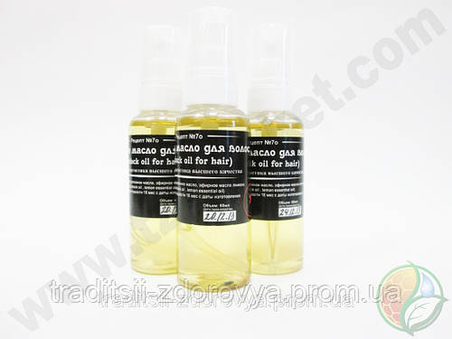 Косметическое масло репейное для волос 60 мл