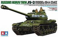 Танк ИС-2 обр.1944года 1/35 TAMIYA 35289