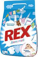 Стиральный порошок Rex Детский 2,4 кг