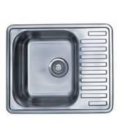 Мойка для кухни 485*585 гладкая