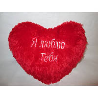 "Сердце музыкальное р. 22*30*5 см, Валентинка ""Я люблю тебя"" 35х26 см, мягкая валентинка, подарок любимой"