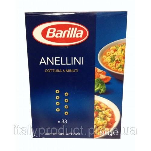 МАКАРОНЫ BARILLA ANELLINI N.33, 500Г - Продукты из Италии. в Харькове
